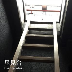 hoshi-summary-01